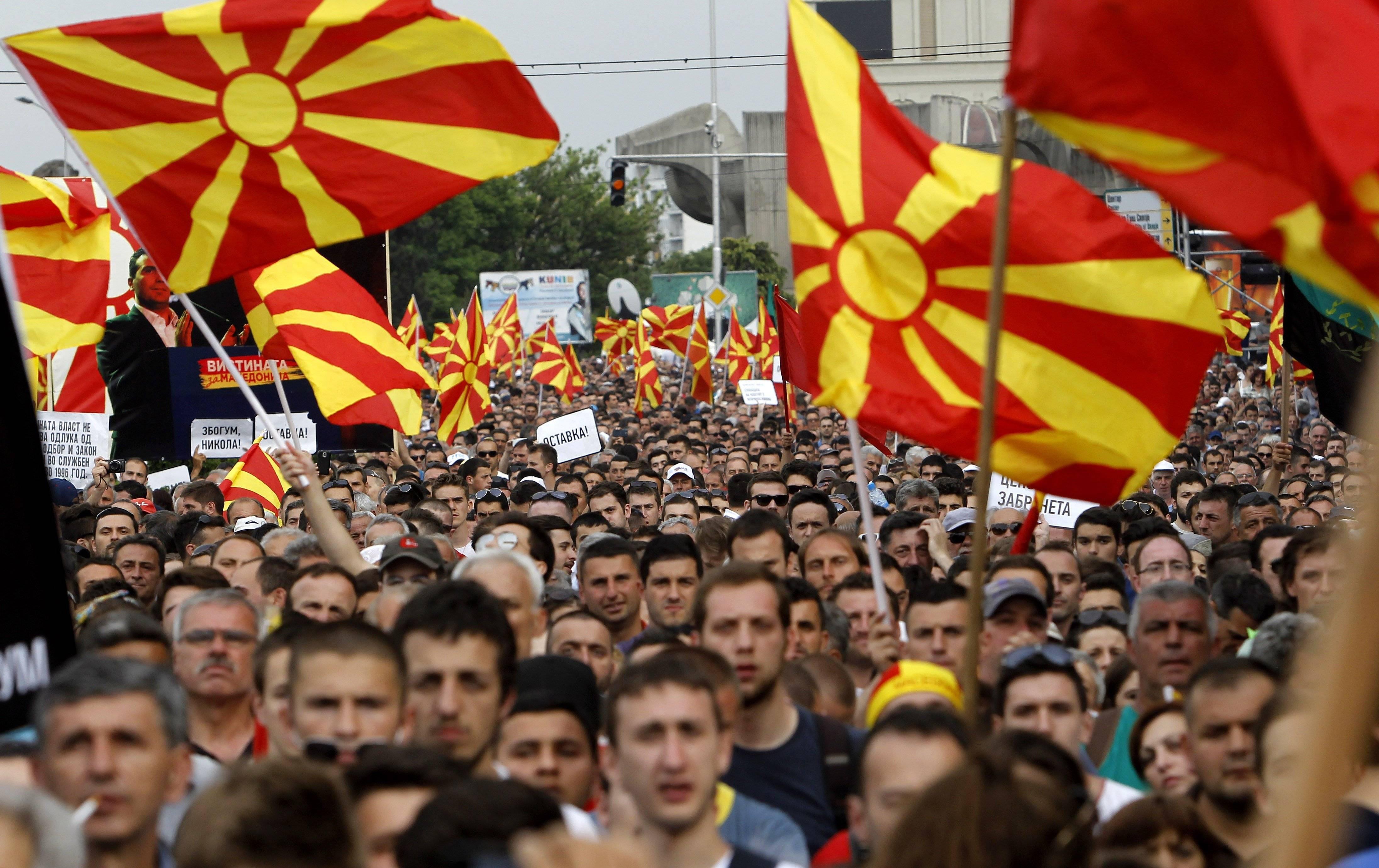 Центральная македония - вики