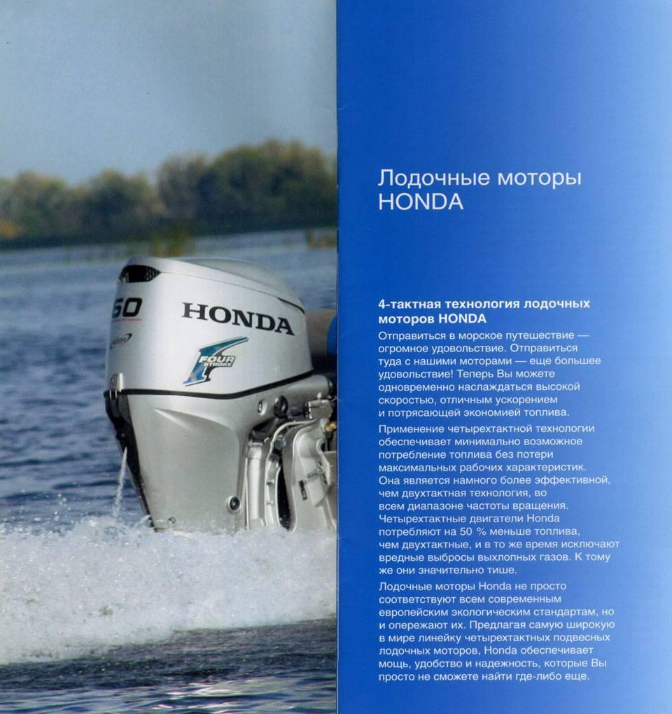 10 самых надежных лодочных моторов