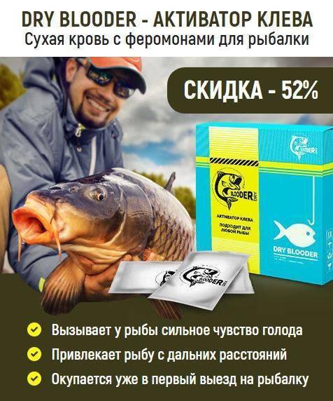 Разбор лохотрона активатор клева fishhungry голодная рыба – не ведитесь на развод