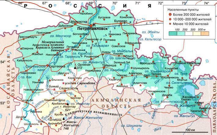 Северо-казахстанская область - wiki