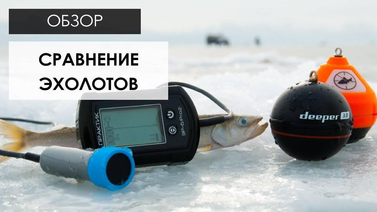 """""""эр-6 pro (эхолот) практик"""" : отзывы рыбаков, обзор и характеристики"""