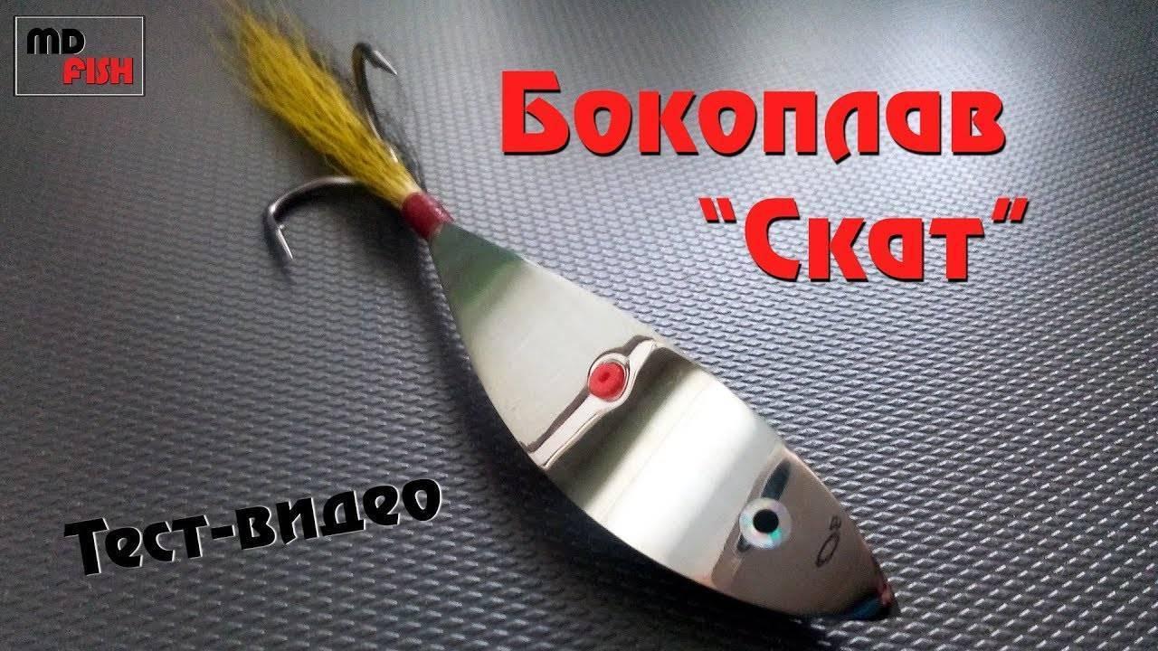 Преимущества зимней рыбалки с бокоплавом