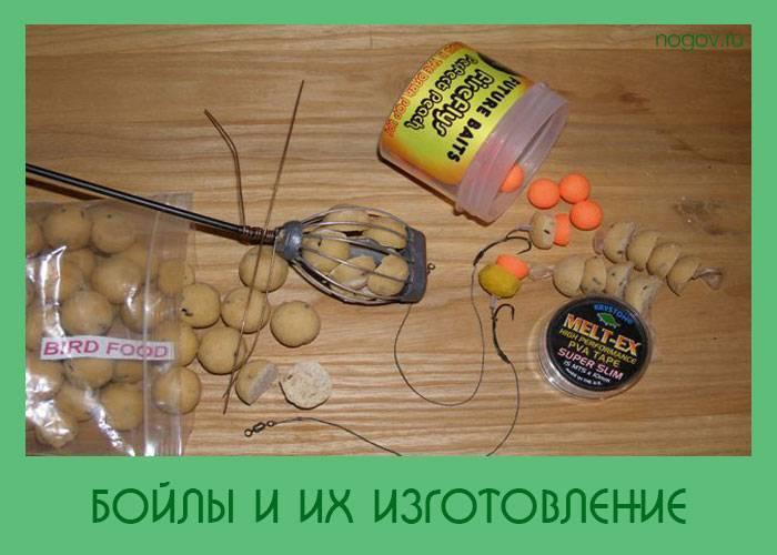ᐉ карповые дипы - ✅ ribalka-snasti.ru