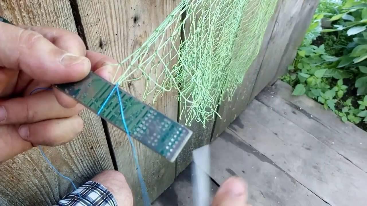 Как посадить рыболовную сеть своими руками видео