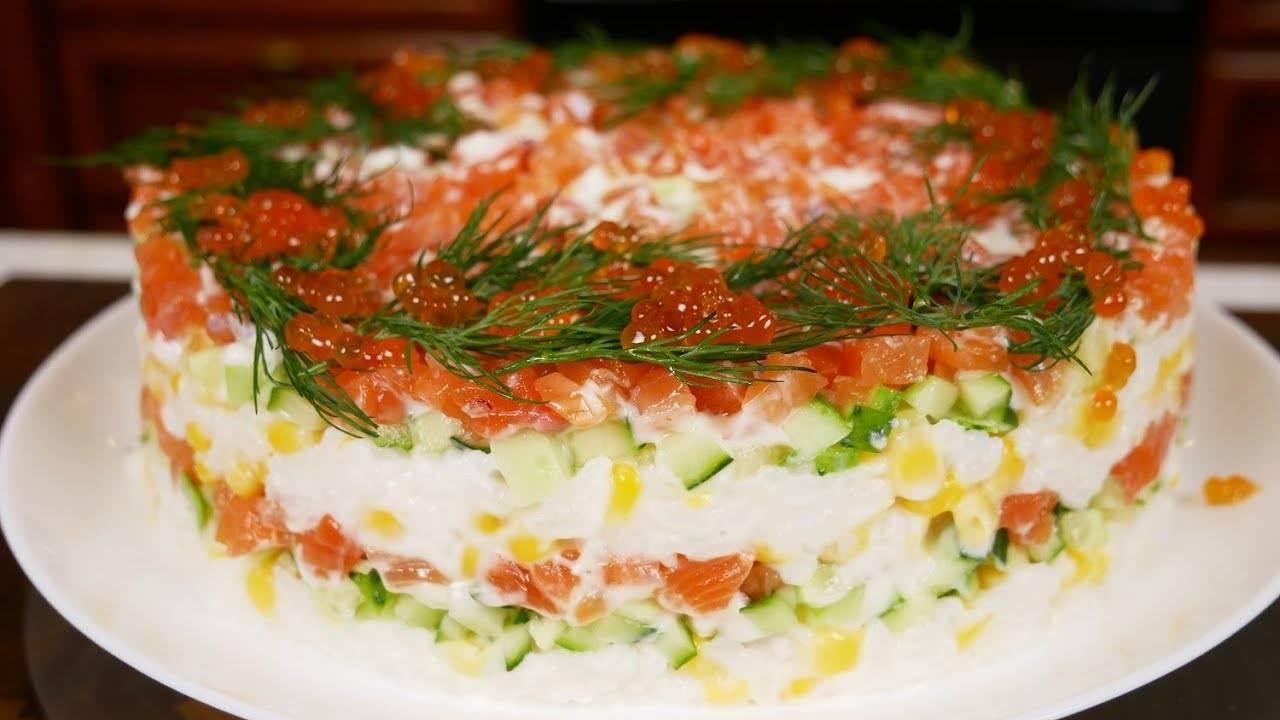 Слоеный салат с семгой - шедевр кулинарного искусства, нежное изысканное блюдо: рецепты с фото и видео