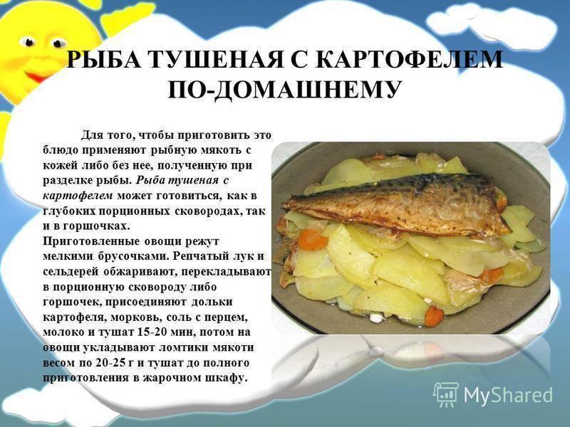 Рыбный пирог с рисом – кулинарный рецепт
