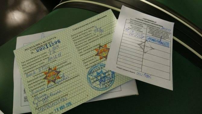 Гимс регистрация лодки пвхс мотором, регистрация моторной лодки, регистрация катера, регистрация гидроцикла, лодочного мотора, в гимс г. москвы и московской области