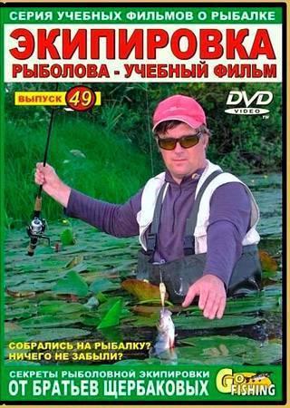 Советы бывалых рыбаков 100