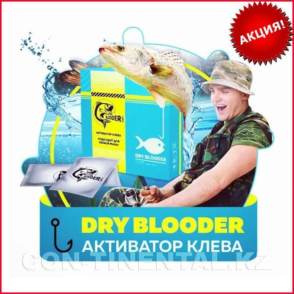 Dry blooder (активатор клева) | реальные отзывы