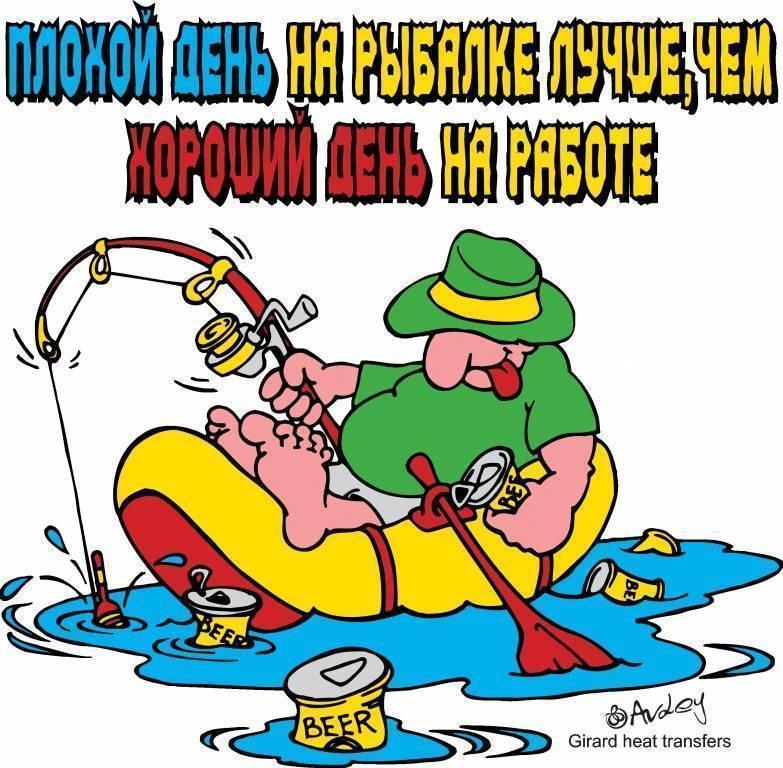 Сценарий новогоднего праздника для детей старшей группы «золотая рыбка». воспитателям детских садов, школьным учителям и педагогам - маам.ру