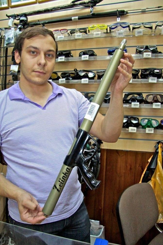 Пружинное ружье для подводной охоты