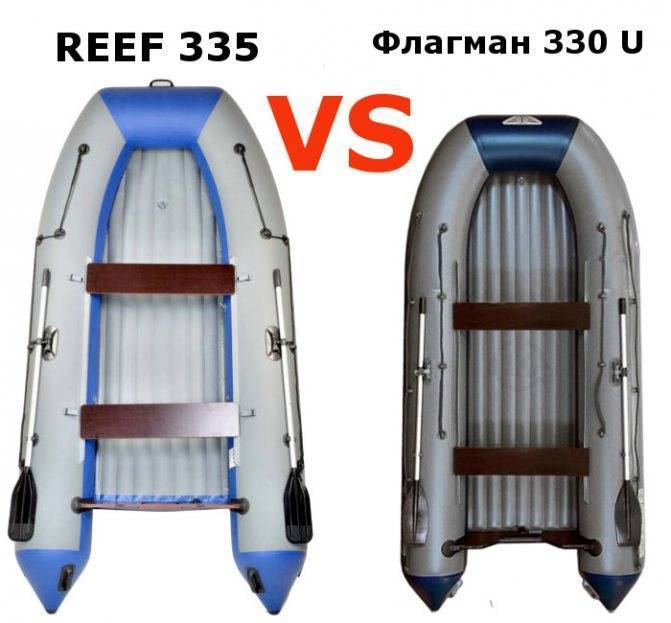 Лодки «флагман» – обзор моделей
