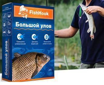 Активатор клева fishhook большой улов отзывы - другое - первый независимый сайт отзывов украины