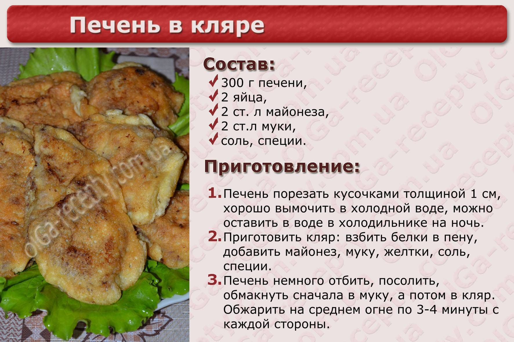 Блюда из налима: 3 рецепта с фото. как приготовить налима?