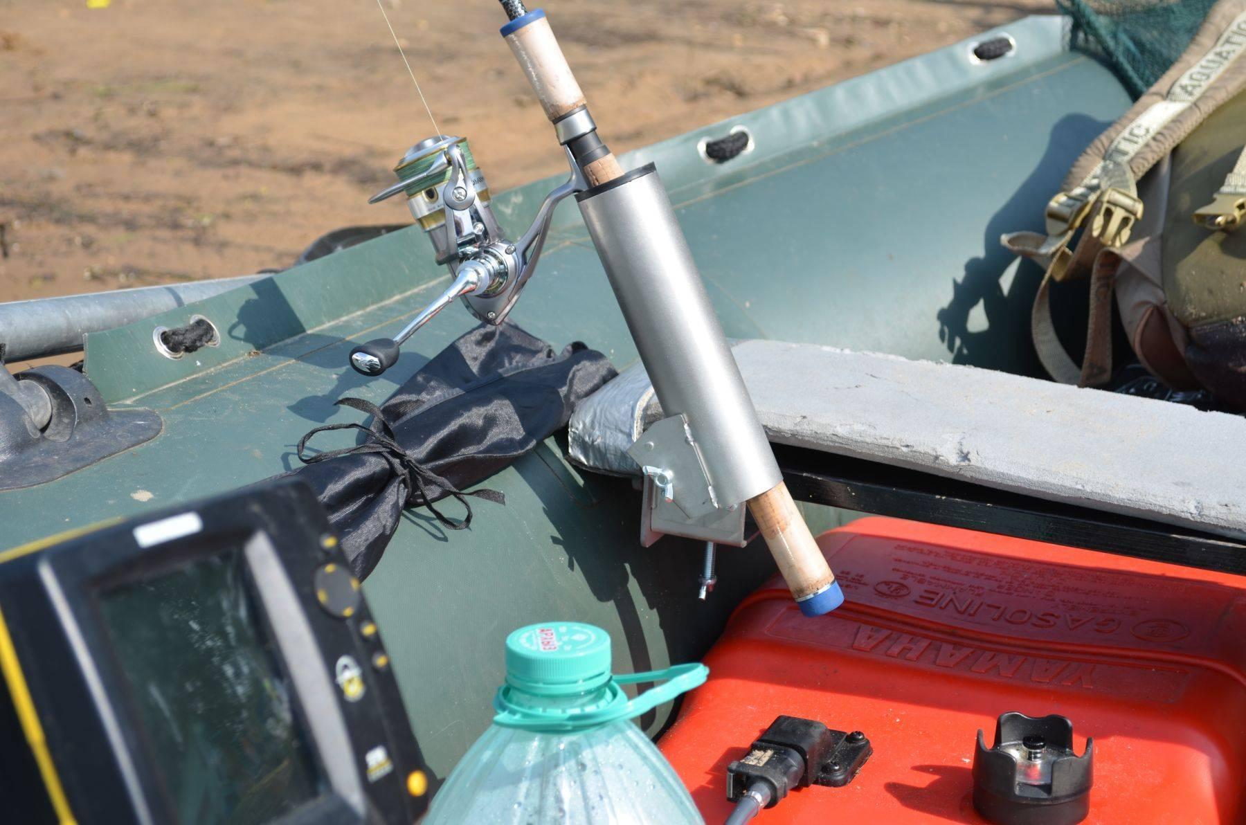 Держатели удочек на лодки: выбор подставки для спиннинга на пвх-лодку, держатели удилищ на ликтрос и на транец, другие модели