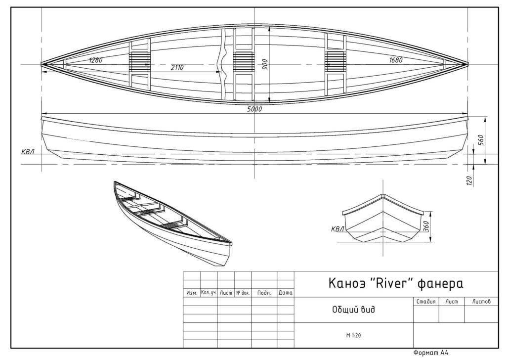 Постройка каноэ своими руками. проект, чертежи и фото каноэ