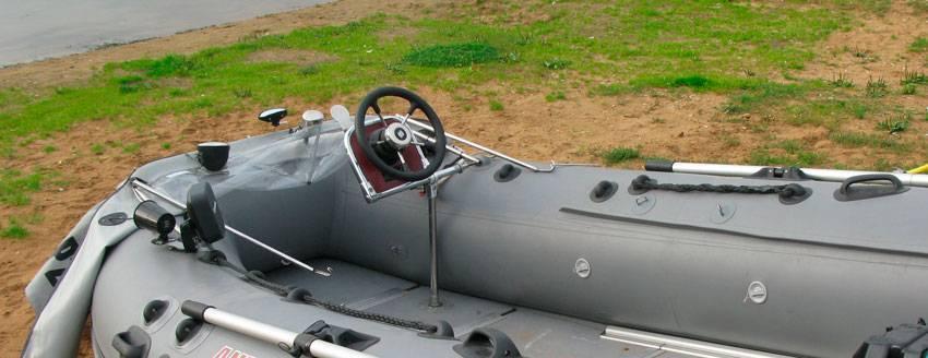 Рулевая консоль для лодки пвх своими руками — viberilodku
