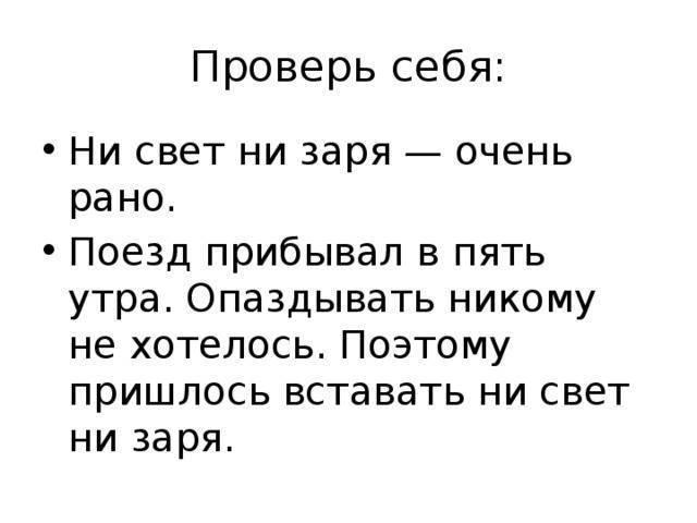 Образовательный сайт учителя русского языка и литературы захарьиной елены алексеевны
