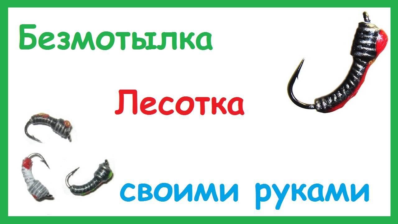 Феноменальная «лесотка» - спортивное рыболовство