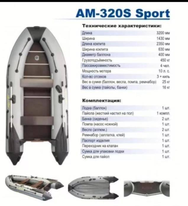 Лодки пвх адмирал — lodkavmore