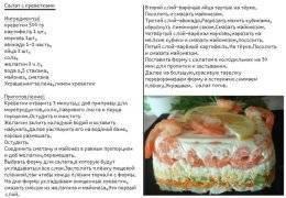 Как вкусно приготовить рыбу налим