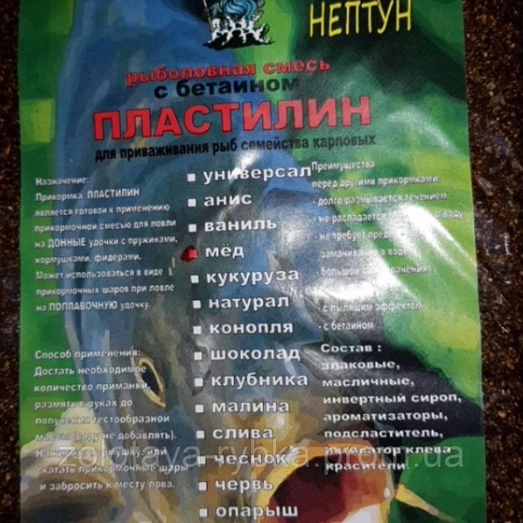 Что такое рыболовный пластилин. какая рыба клюёт на пластилин?