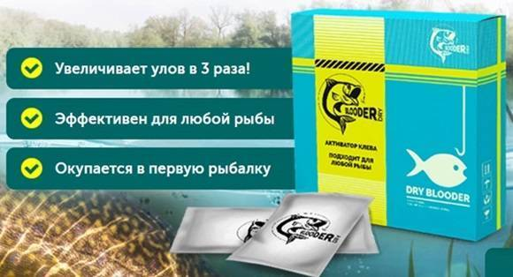 Активатор клева fishhungry голодная рыба