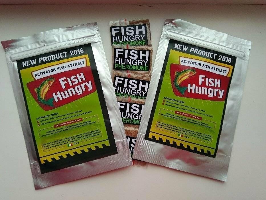Активатор клева fishing hungry для рыбалки: развод или правда, цена и инструкция