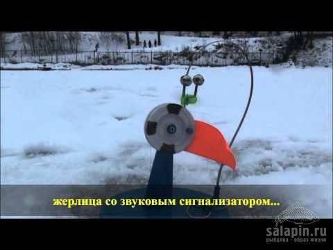 Зимние поставушки