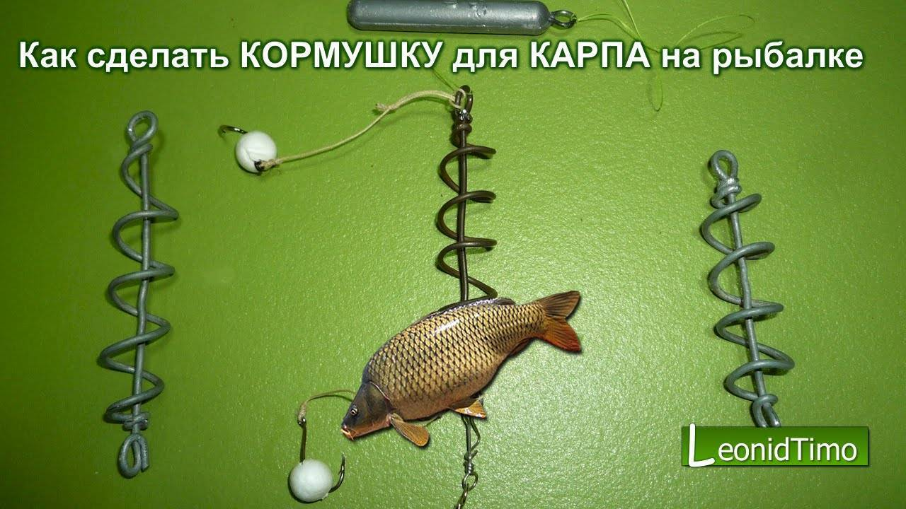 Снасть «соска»: ловля карпа и карася на рыбалке, прикормка для рыболовной оснастки, ловим сазана, леща и других рыб на «соску»