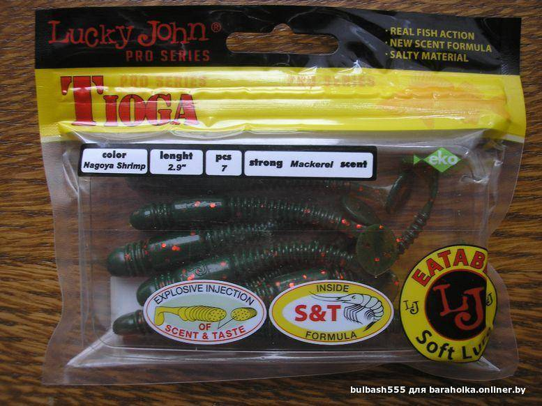 Съедобная приманка tioga от lucky john pro series - fish-club.net