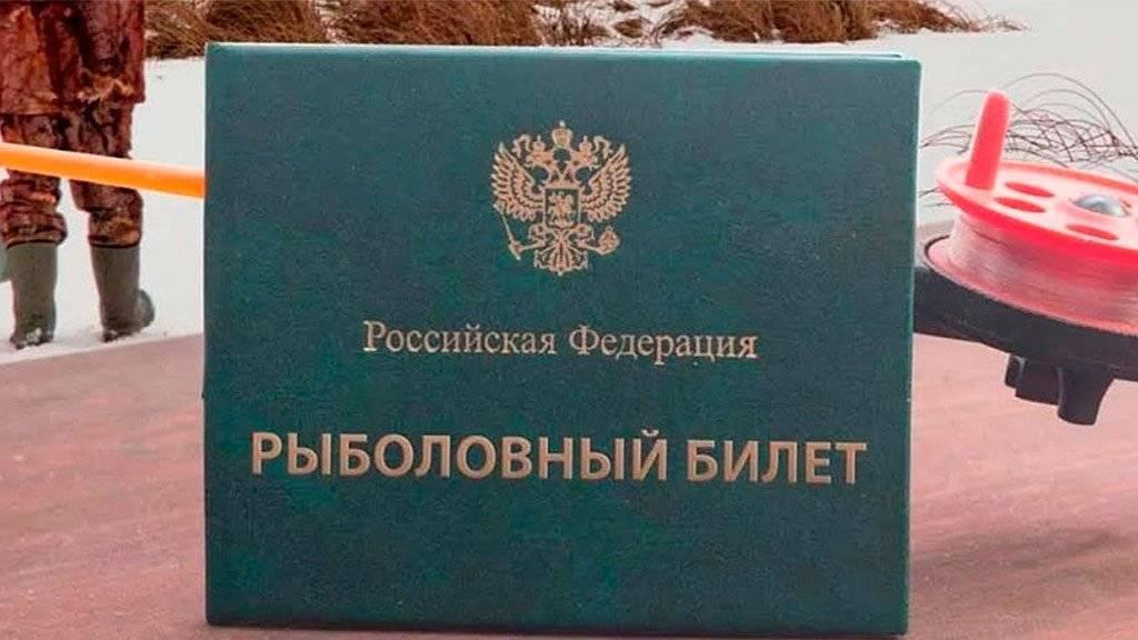 Моя рыбалка.ру - содружество любителей рыбной ловли
