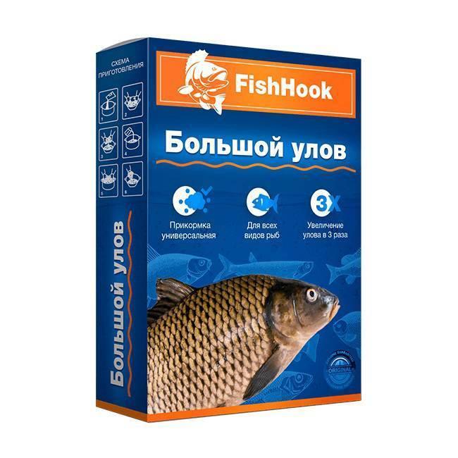 Активатор клева fishhungry голодная рыба: где купить, отзывы, цена, развод или нет