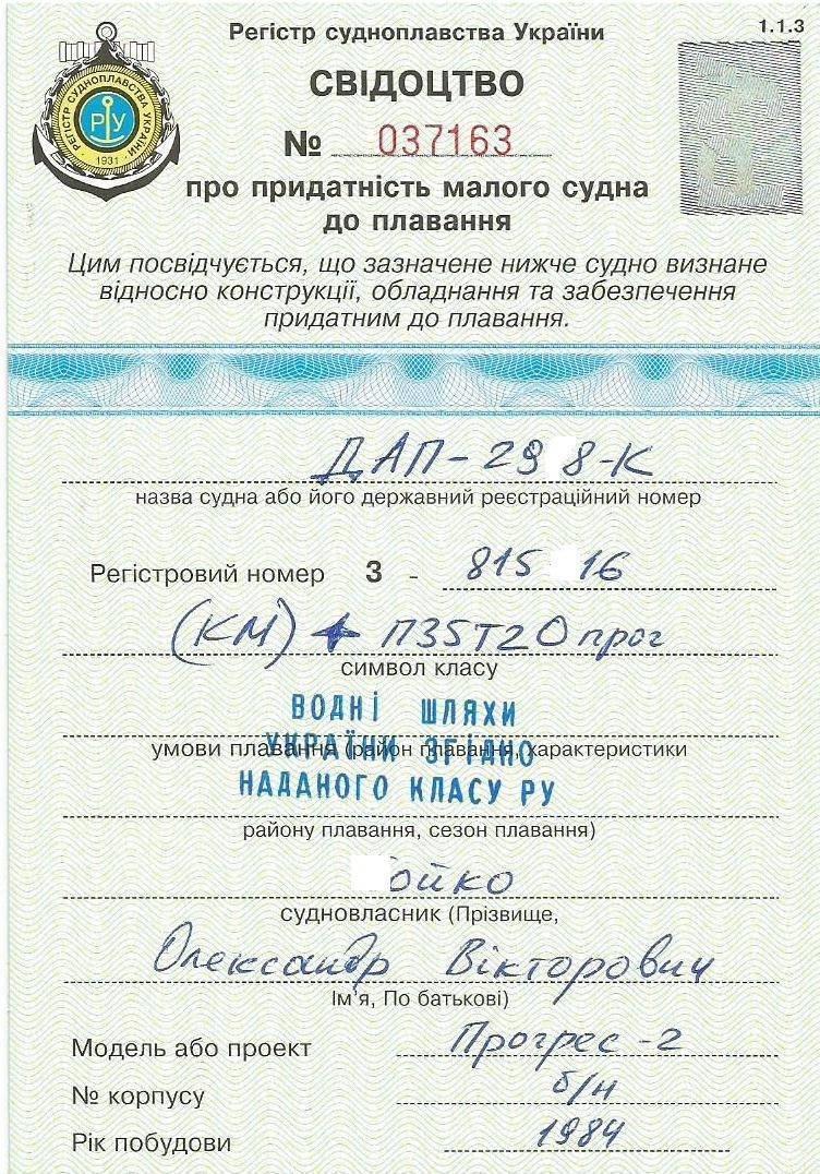 Консультируем иоказываем помощь порегистрации вгимс