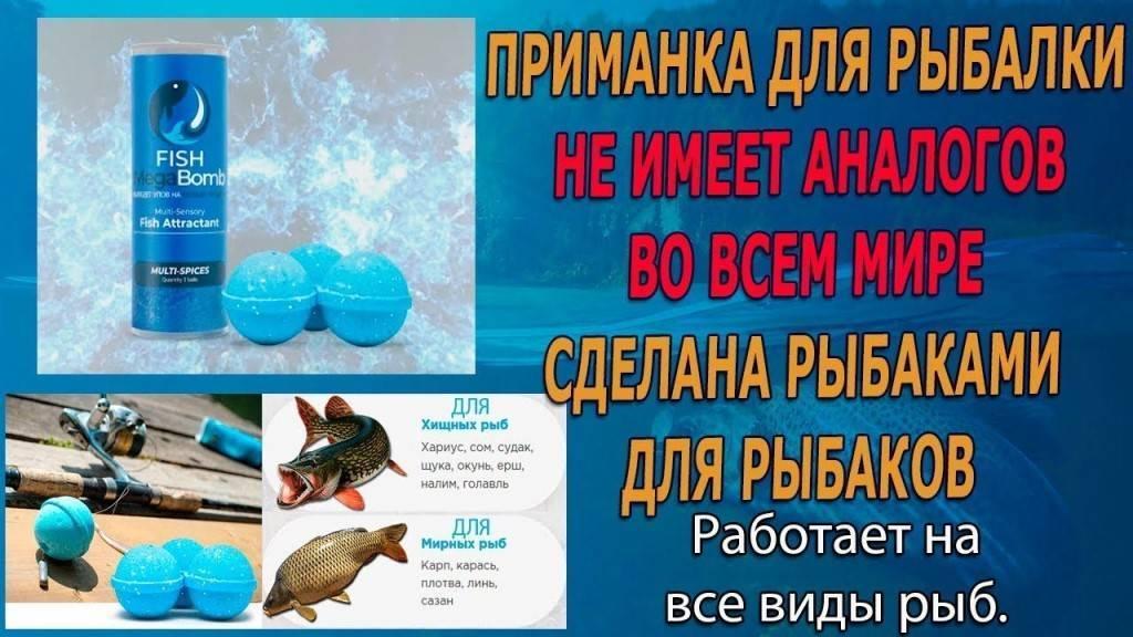 Пеллетс monster fish инновационная приманка для рыбалки: отзывы и где купить?