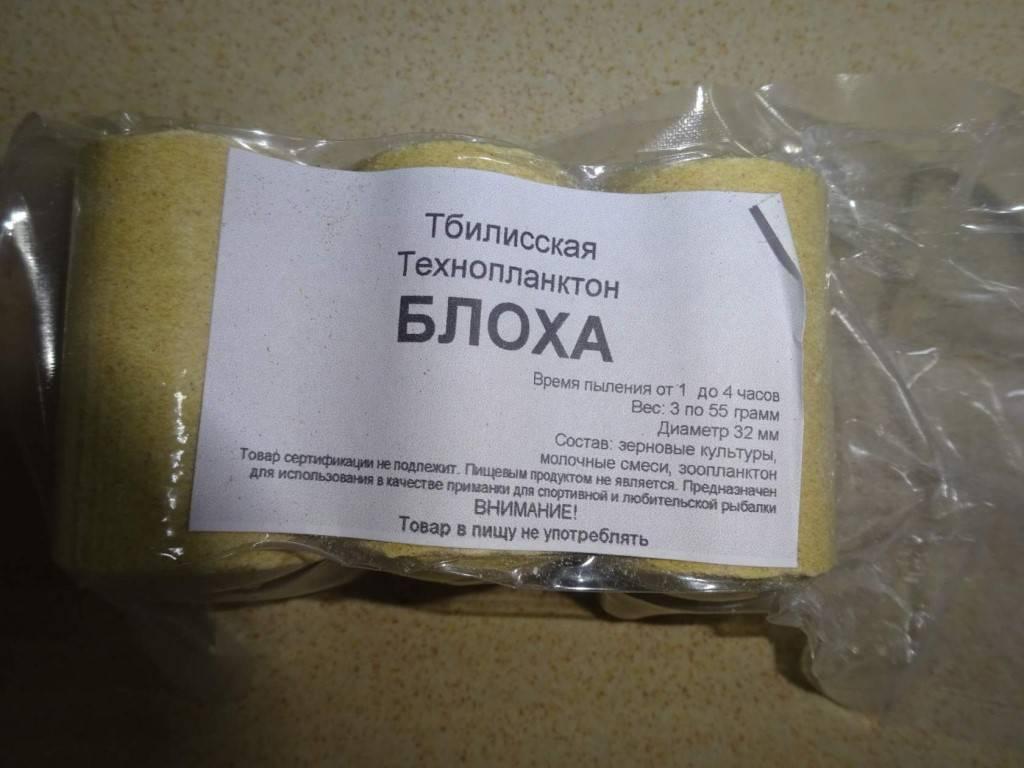 Рецепты, как сделать технопланктон блоха своими руками