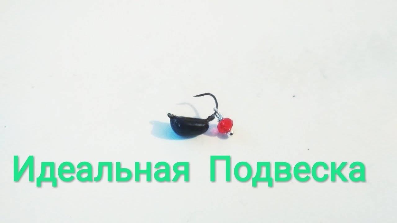 Мормышка гвоздекубик – универсальная уловистая безмотылка