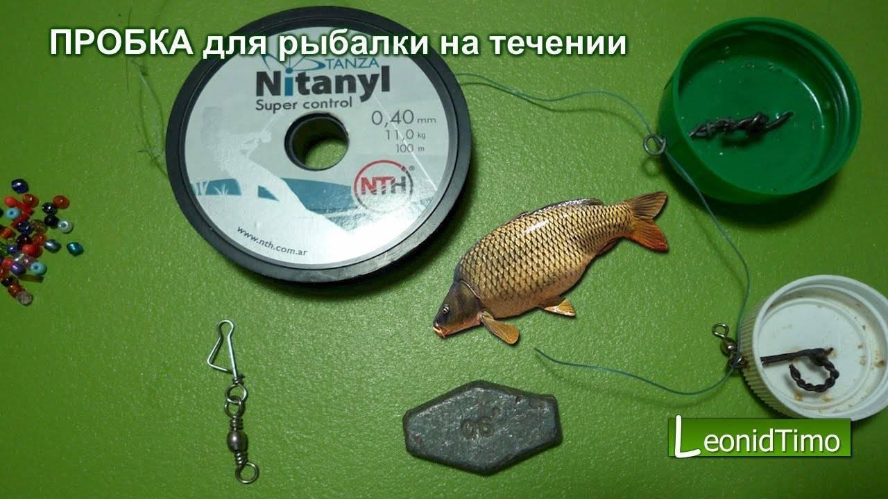 Ловля рыбы на пробку: монтаж снасти, техника ловли, прикормка – рыбалке.нет