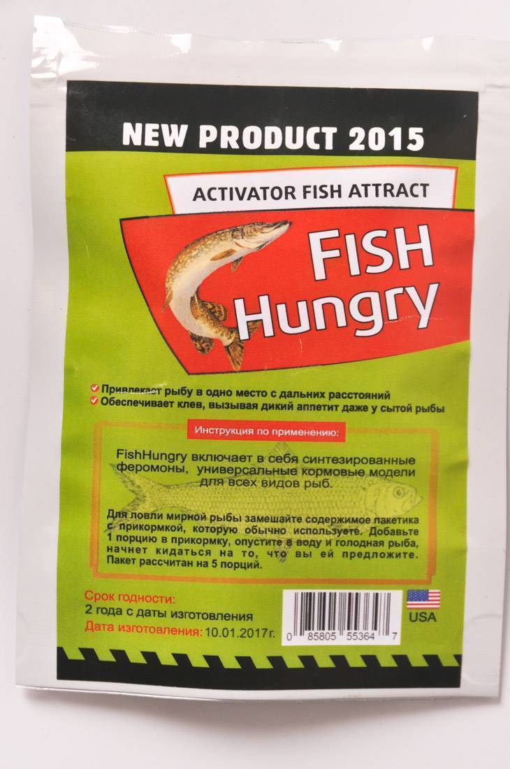 Активатор клева fishhungry: отзывы рыбаков