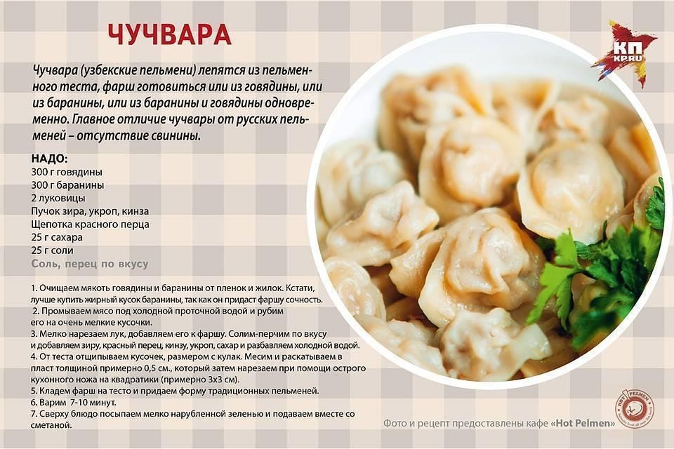 Пельмени с рыбой / пельмени / tvcook: пошаговые рецепты с фото
