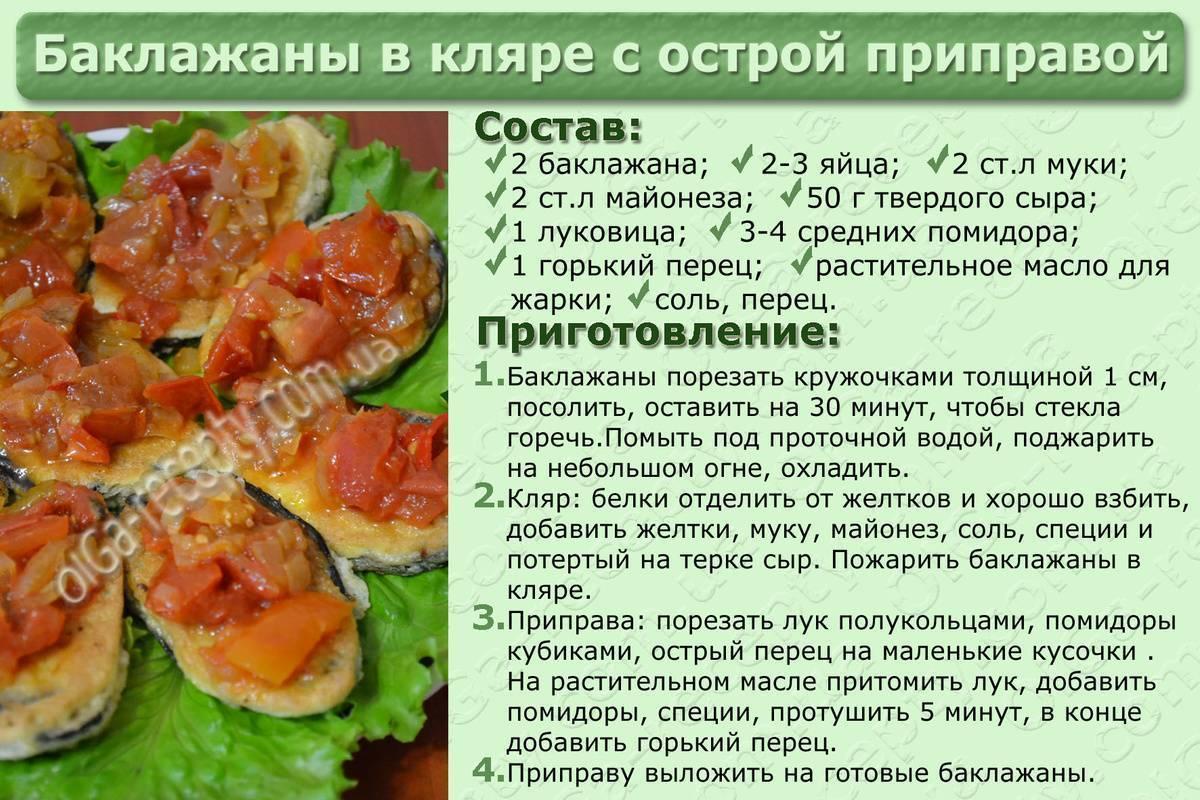 3 рецепта приготовления голавля