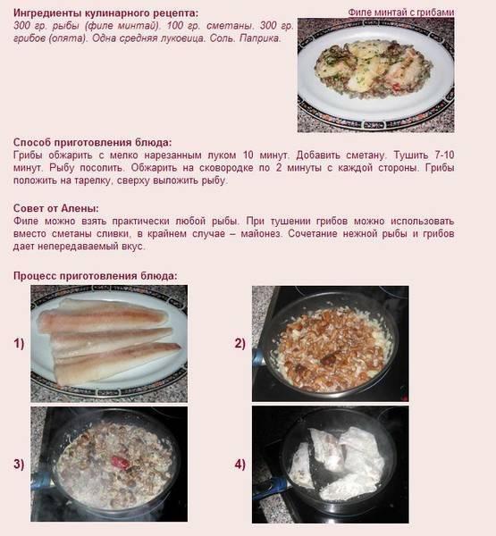 Рецепт приготовления пирога из щуки с рисом
