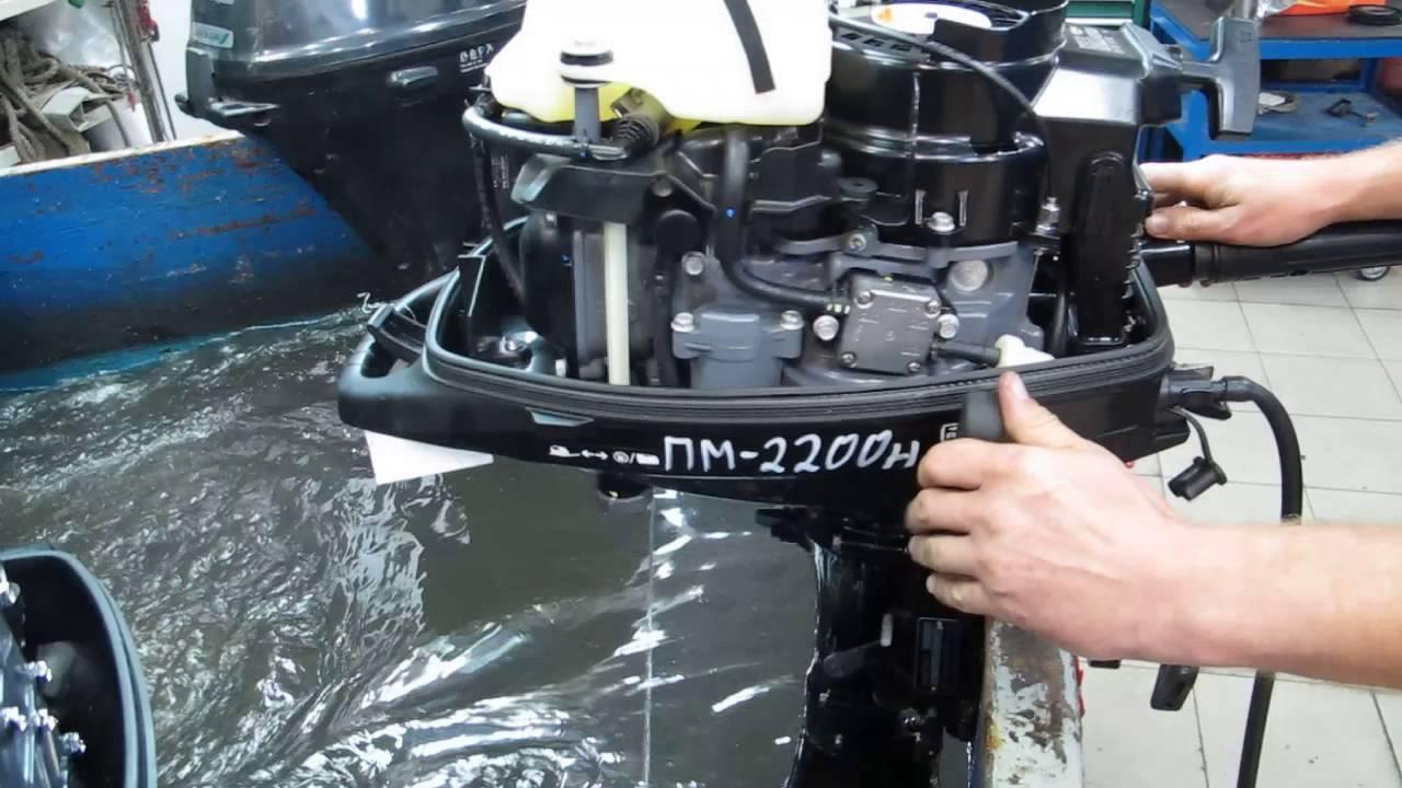 Ремонт лодочных моторов своими руками и способы устранения частых поломок