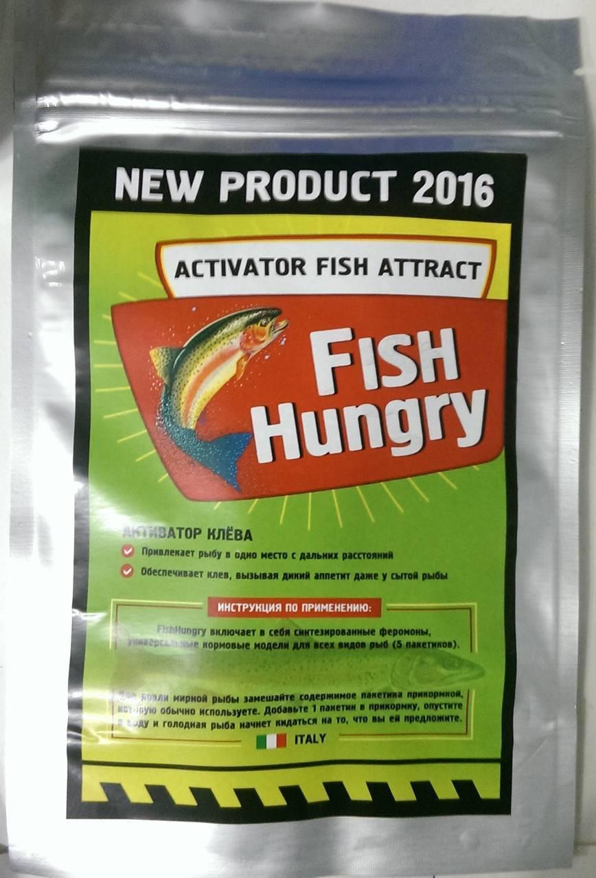 Активатор клёва fishhungry голодная рыба: реальные отзывы рыбаков