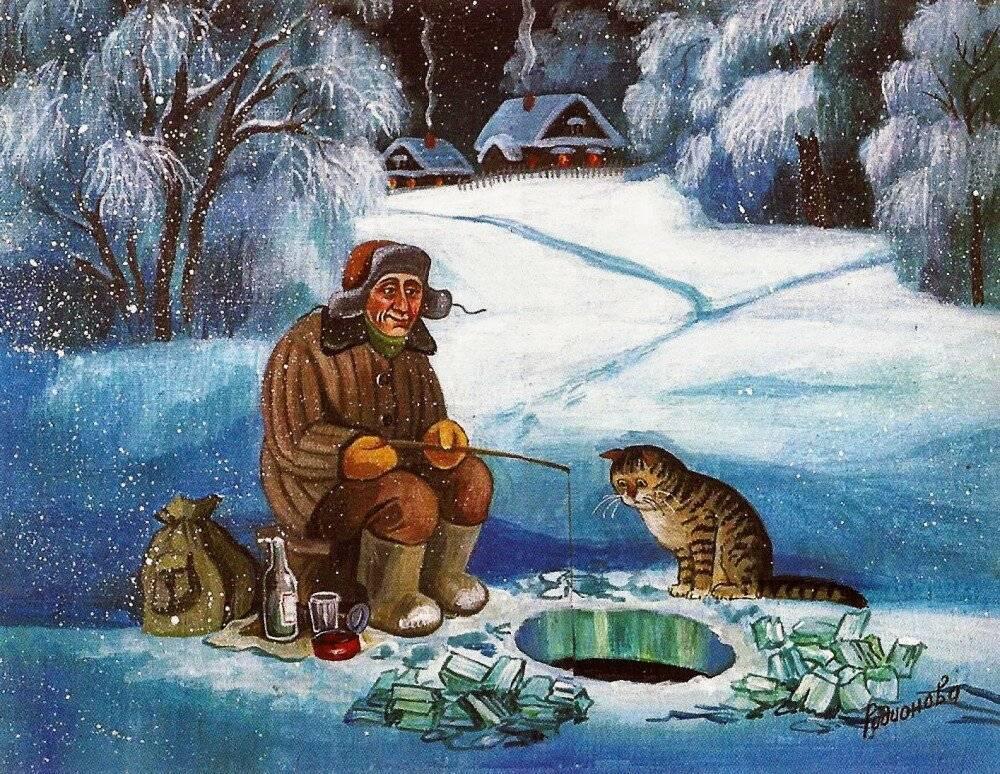 Ловись рыбка, или как япровел Новогодние дни