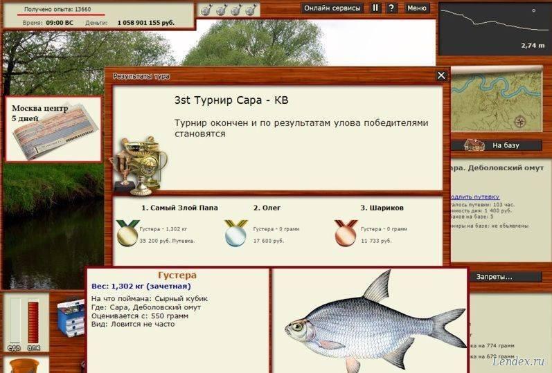 Ловля густеры в феврале на мормышку - читайте на сatcher.fish