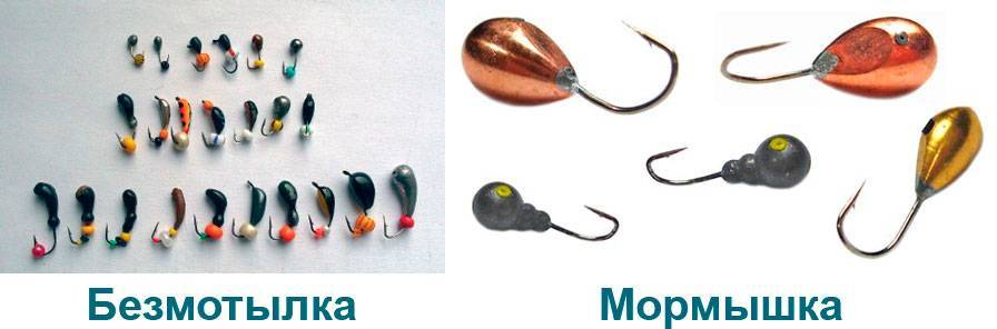 Виды уловистых мормышек на леща: формы снастей, преимущества и недостатки, правила выбора и отзывы