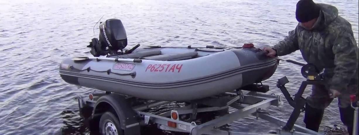 Прицеп для лодки своими руками: материалы, сборка, регистрация