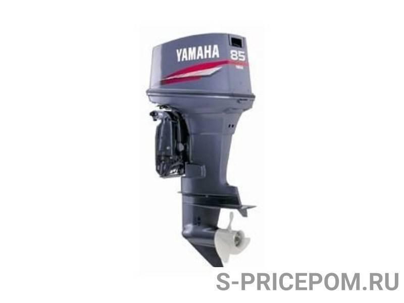 Стоимость лодочного мотора ямаха 2 л.с.