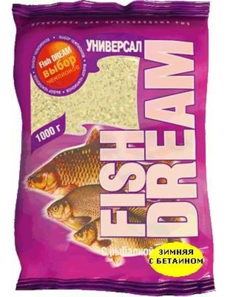 Новинка — прикормка fishdream